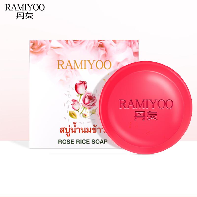 RAMIYOO/丹友大米玫瑰手工皂除螨虫洁面深层清洁手工沐浴香皂女