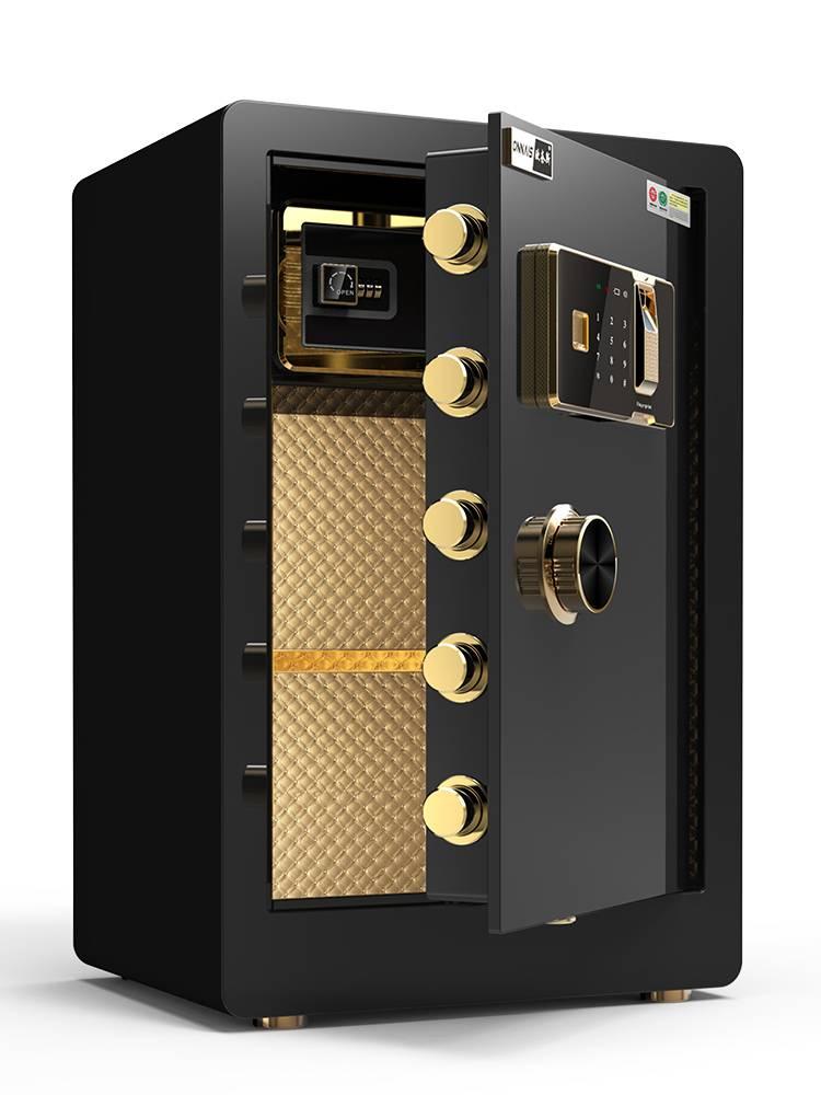 欧奈斯保险柜家用60cm办公保险箱wifi远程智能指纹密码全钢45/40