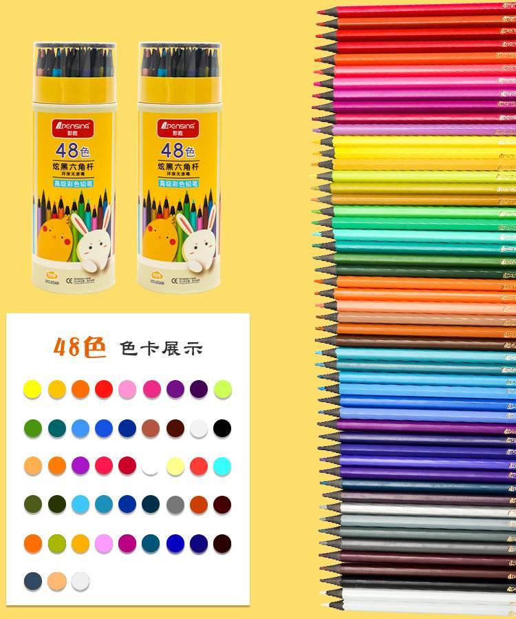 无木彩色铅笔油性彩铅画笔专业绘画套装手绘初学者36色学生用48色