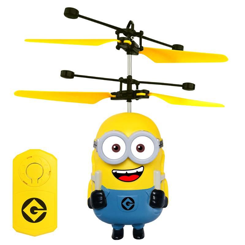 小黄人玩具飞行器悬浮球儿童会飞的手控感应无人机男孩遥控飞机