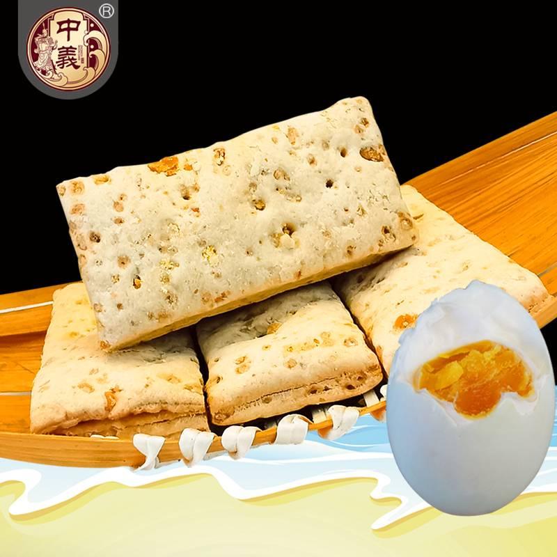 咸蛋黄方块酥台湾咸味饼干整箱网红早餐小零食散装多口味休闲食品