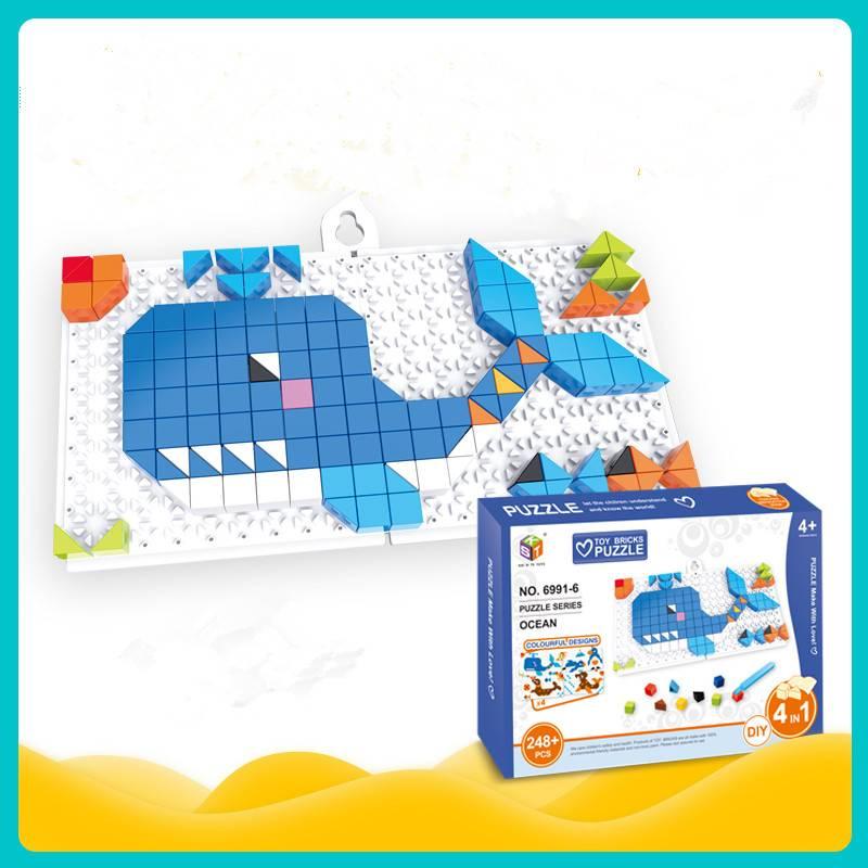 幼儿童玩具宝宝益智力动脑早教男孩女孩数字积木拼图1多功能2-3岁