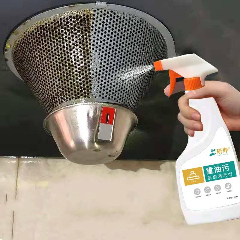 抽油烟机的清洗剂油渍净厨房清洁强力重油污净去油污泡沫神器