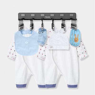 COROCO 衣架多功能晾晒衣夹折叠家用阳台洗手间毛巾置物架免打孔