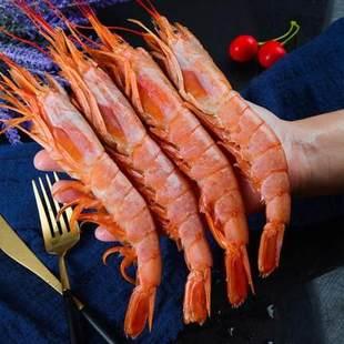 阿根廷红虾超大虾新鲜进口深海虾