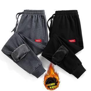 运动裤男加绒加保暖松学生束脚裤