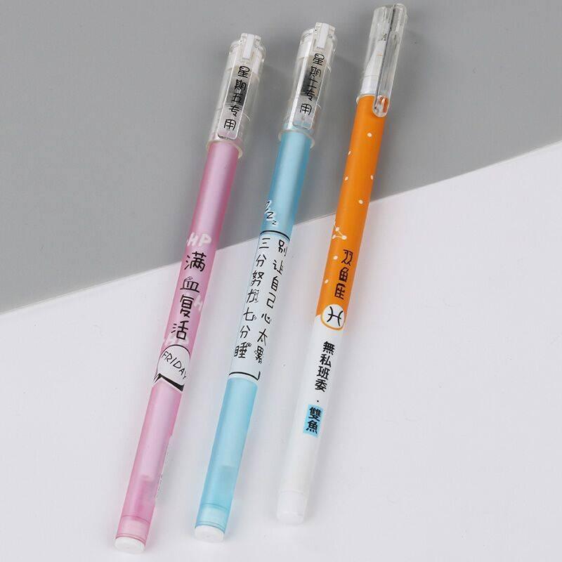 智美雅中性笔芯0.5黑色100支全针管0.38水笔红色子弹头蓝色0.35水性笔碳素考试必备办公书写工具送中性笔
