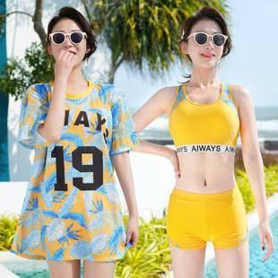 泳衣女分體三件套罩衫游泳衣仙女范ins風遮肚顯胖M瘦性感大碼泳裝