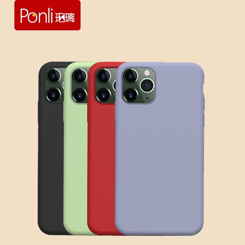 苹果11/11pro max/X/XR/XS max液态硅胶手机壳iPhone超薄防摔软壳