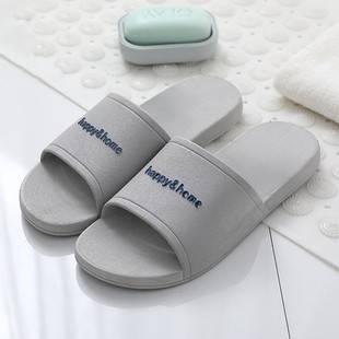 拖鞋男夏防滑潮流耐磨外穿一字涼拖沙灘韓版家用室內時尚男士涼鞋