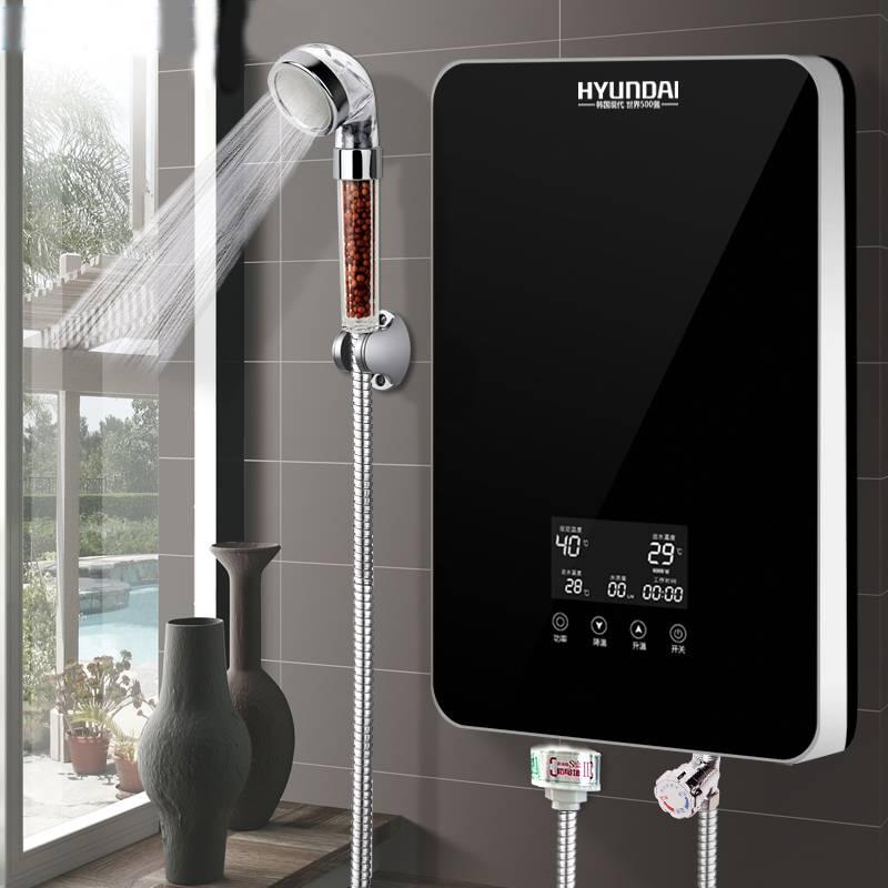 HYUNDAI SL-A1-80即热式电热水器电家用速热小型淋浴卫生间洗澡机