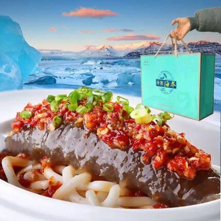 冰岛野生海参礼盒开袋即食冷冻海鲜渤海野生大乌参简装非淡干刺参