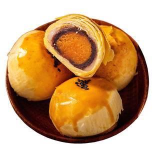 代餐蛋黄酥红豆味面包早餐点心蛋糕糕点怀旧零食学生小吃休闲食品