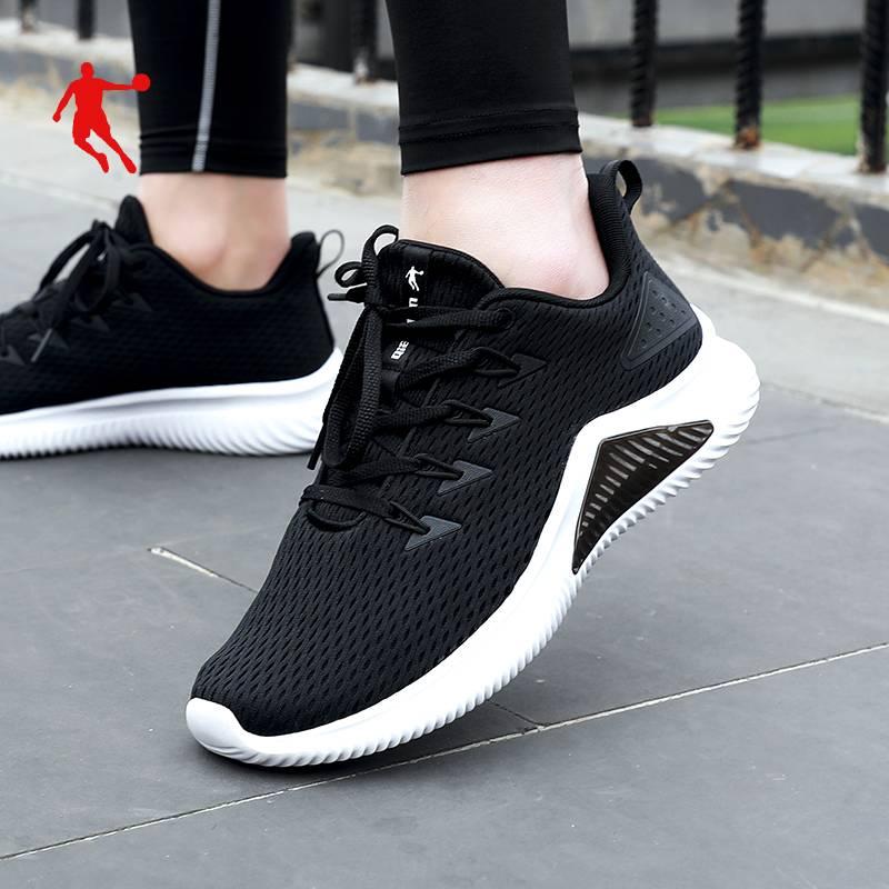 乔丹男鞋运动鞋男2020春季新款透气轻便跑步鞋男士百搭休闲鞋子