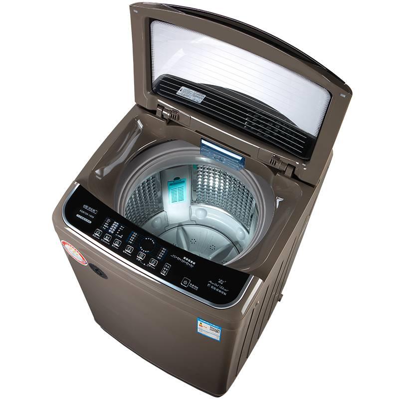 长虹10KG全自动洗衣机家用波轮热烘干6.5kg迷你小型滚筒甩干一体