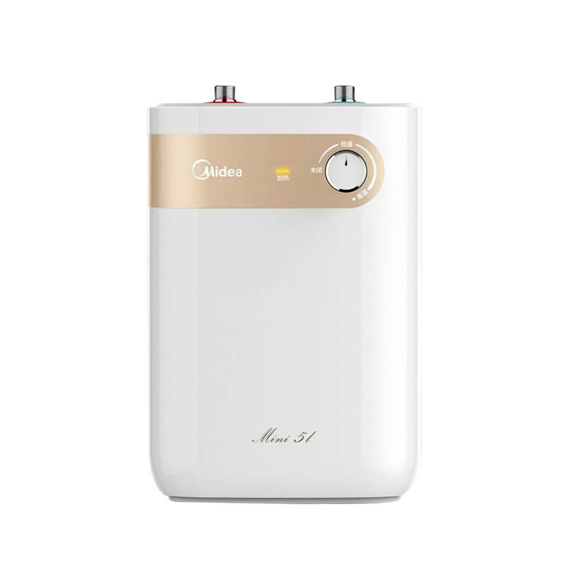 Midea/美的 F05-15A1小厨宝储水速热式厨房电热水器电家用小型