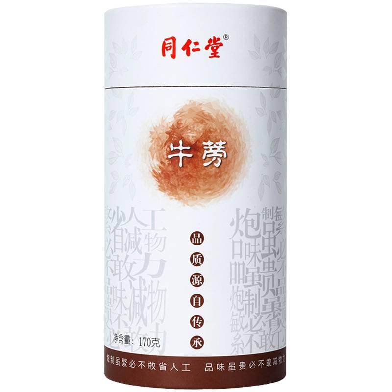 北京同仁堂牛蒡茶特级170g牛蒡