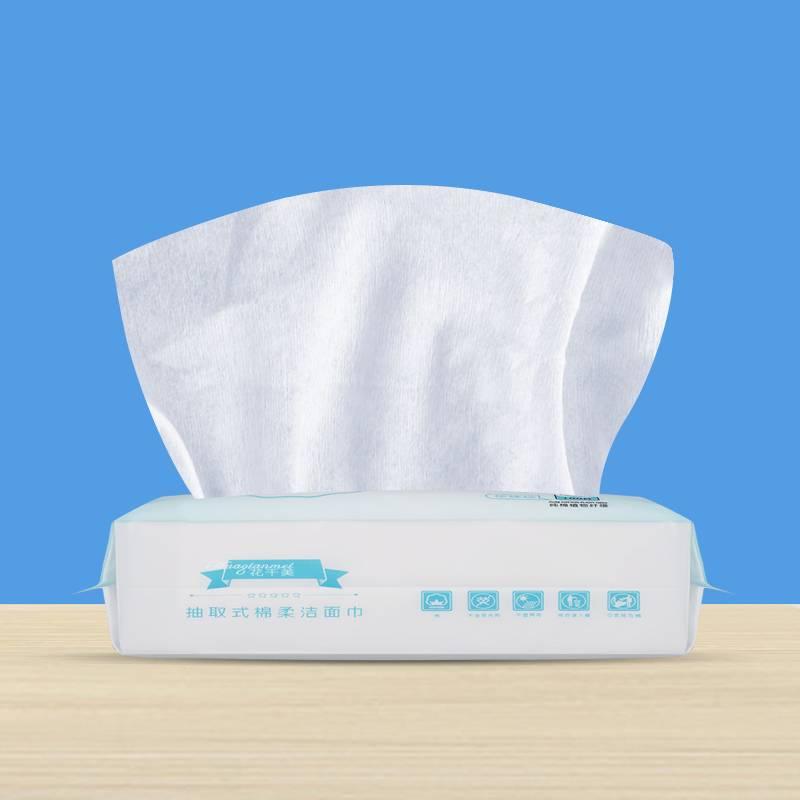 花千美一次性洗脸巾女纯棉抽取式洁面巾擦脸纸巾专用无菌抽取式