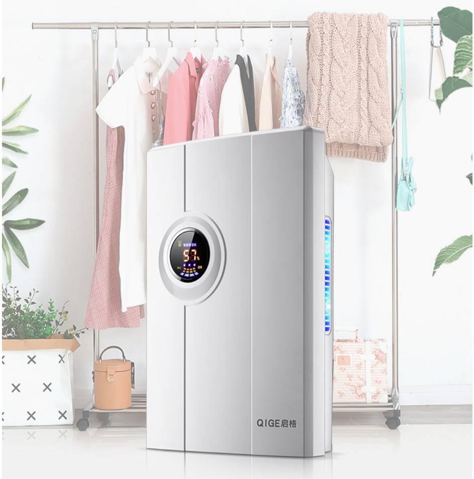 除湿机家用卧室抽湿吸湿机干燥防潮除潮去湿器除湿负离子净化空气