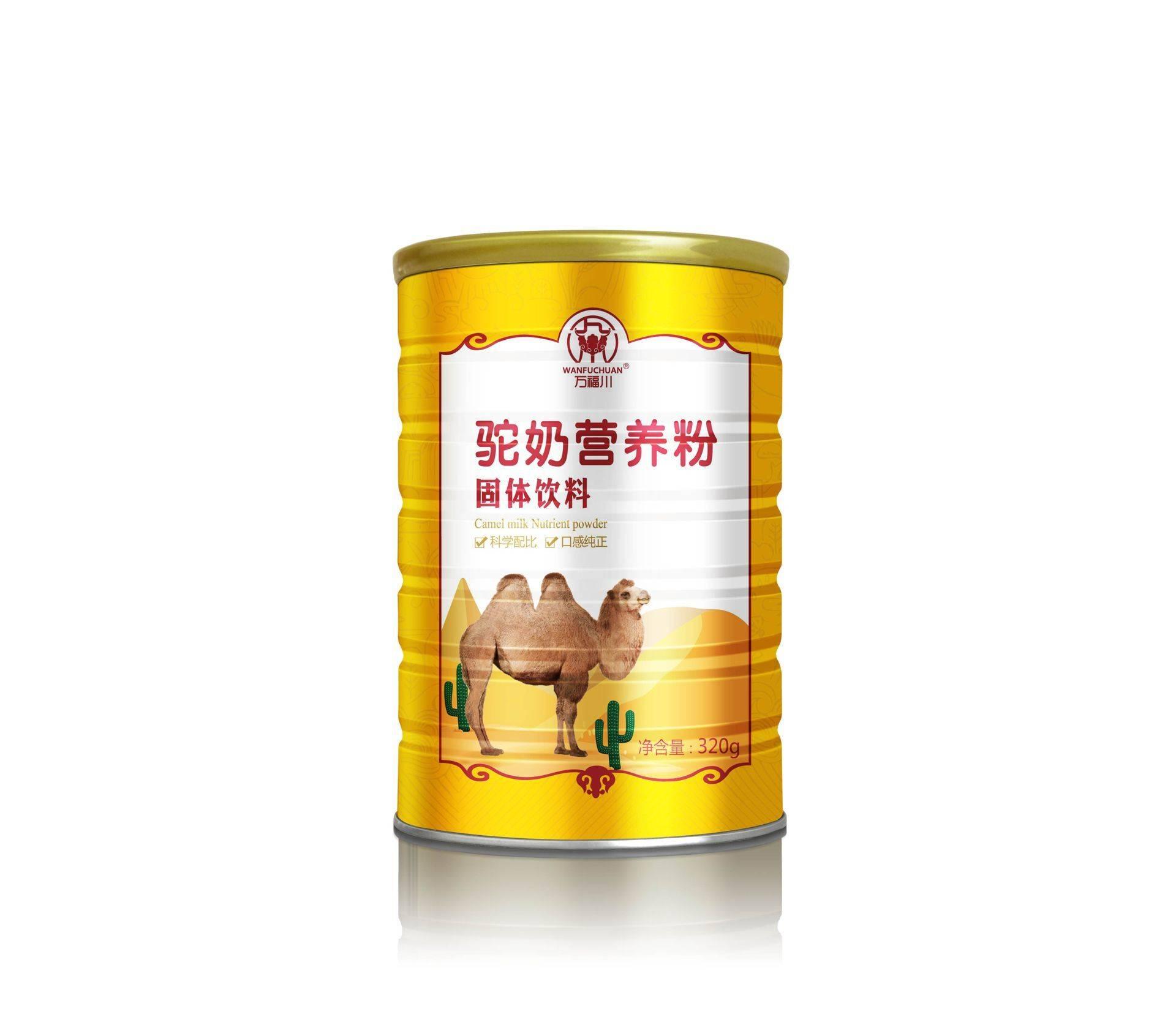 新疆骆驼大豆蛋白质营养粉男女成人学生饮料中老年奶粉官方旗舰店