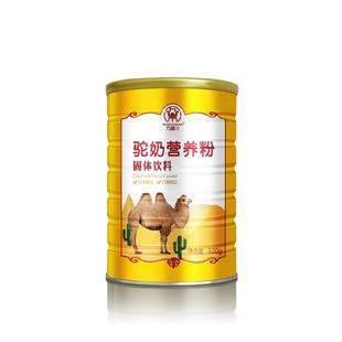 【明星代言】新疆骆驼奶粉320g