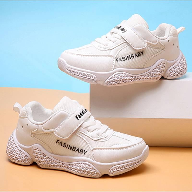 兒童網紅老爹鞋男童鞋2020新款時尚小童潮鞋軟底女童小白鞋潮牌鞋