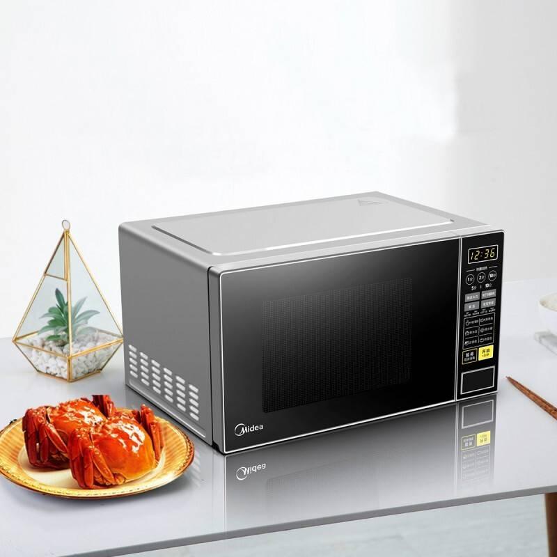 正品Midea/美的微波炉蒸烤箱一体21L家用全自动智能平板式光波炉