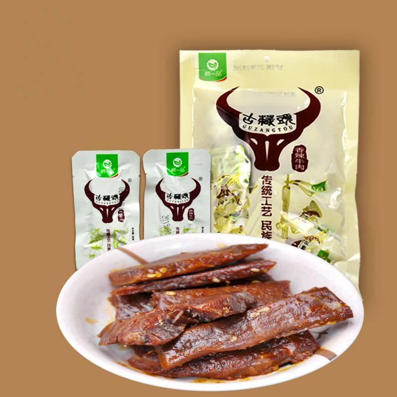 贵州剑河特产古藏头酱卤麻辣五香辣正宗风味黄牛肉干零食120g一包