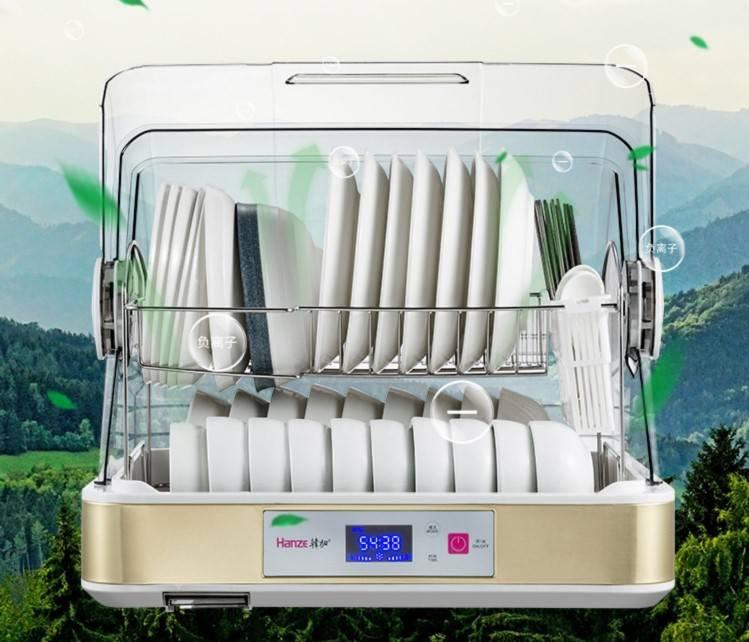 韩加家用小型消毒柜迷你台式碗柜紫外线烘干立式碗筷厨房保洁柜