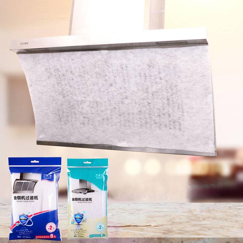 A2707家居抽油烟机防油污过滤网防油贴纸 吸油纸 油烟纸2片装