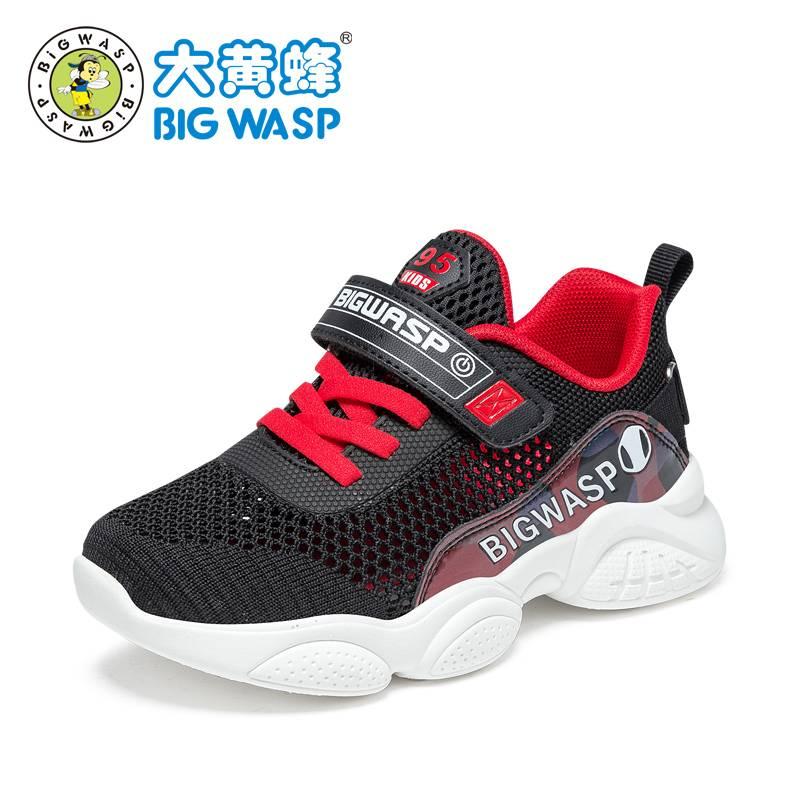 大黄蜂童鞋2020春夏季新款单层网面男童运动鞋中大童透气男孩波鞋