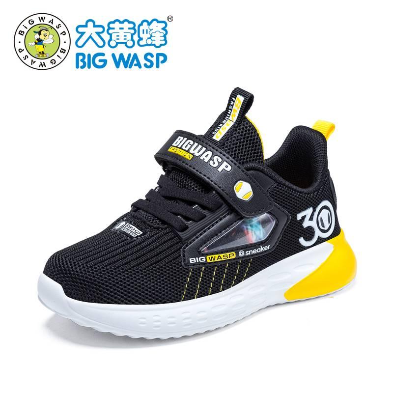 大黄蜂童鞋男童运动鞋2020春款新款透气网面波鞋3-12岁男孩休闲鞋