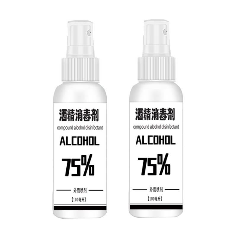 6瓶75度酒精消毒液喷雾家用便携75乙醇免洗手液喷剂小瓶100ml