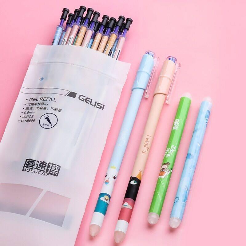 格立思100支可擦笔笔芯晶蓝色3-5年级小学生用热魔摩磨易擦墨蓝 黑0.5mm摩可擦中性笔笔芯0.38黑女魔力檫蓝色