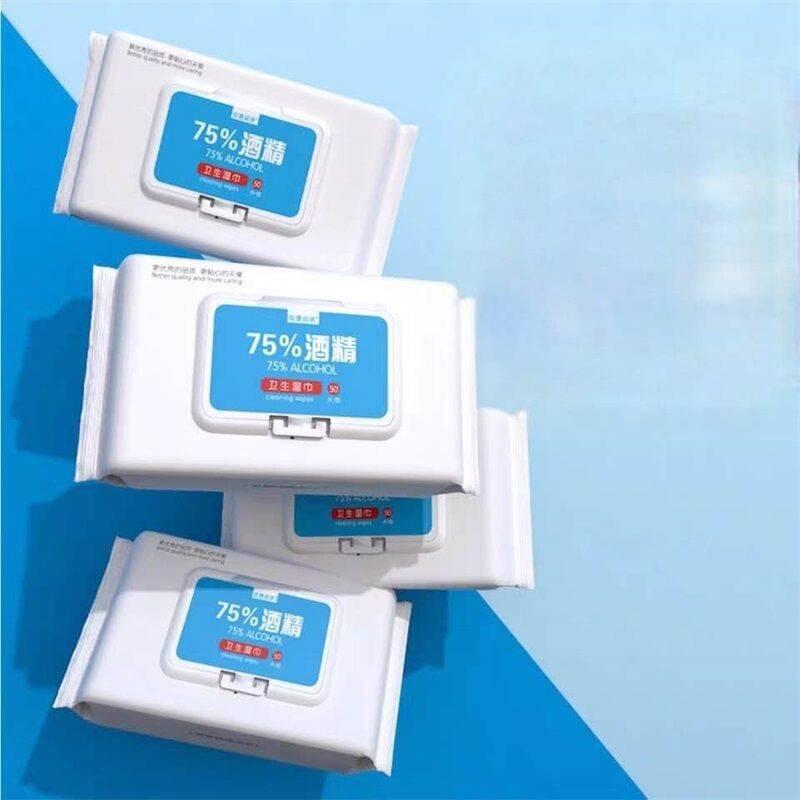 消毒湿巾75%酒精湿纸巾杀毒杀菌擦手除菌抑菌便携60片X5包免手洗