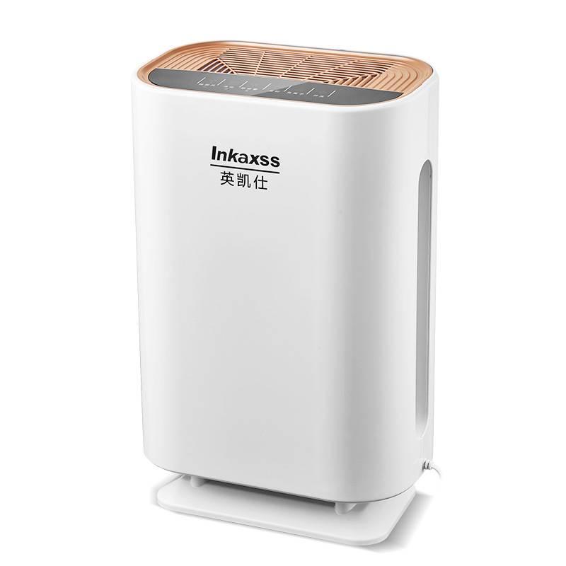 空气净化器家用室内卧室办公氧吧除甲醛除烟雾霾粉尘PM2.5