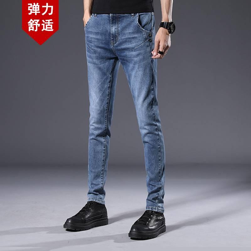 高端男士弹力牛仔裤男潮牌2020春夏新款修身小脚烟灰色百搭长裤潮
