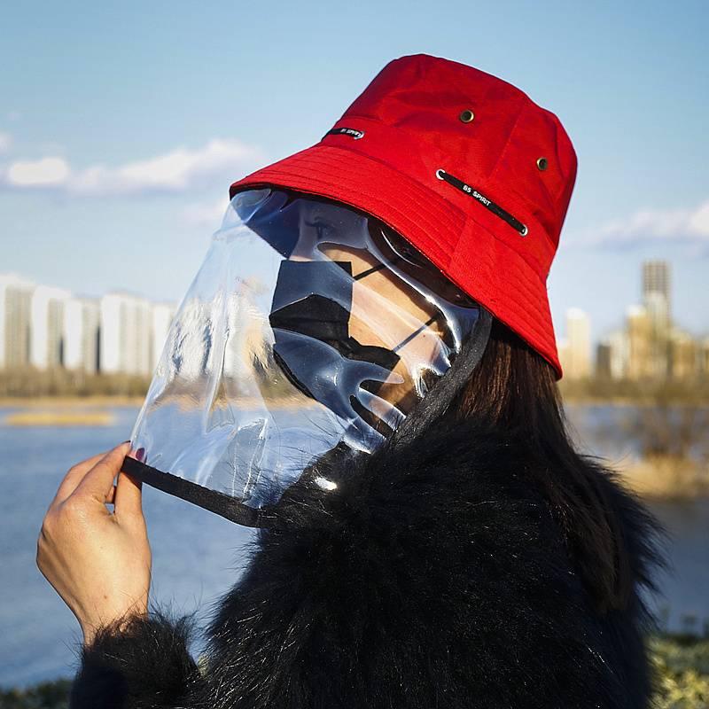 韩版防护帽防飞沫男女防唾液渔夫帽隔离防病毒面罩儿童新款遮脸帽