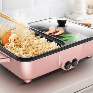 宿舍迷你火鍋電燒烤爐多功能涮烤煎煮一體鍋家用小烤盤兩用烤肉機