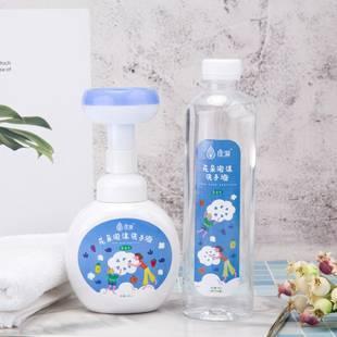 【抗菌消毒】儿童花朵泡沫洗手液