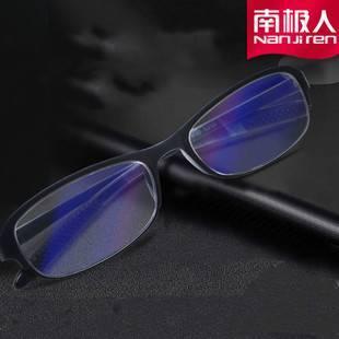 【南极人】高清防蓝光老花眼镜