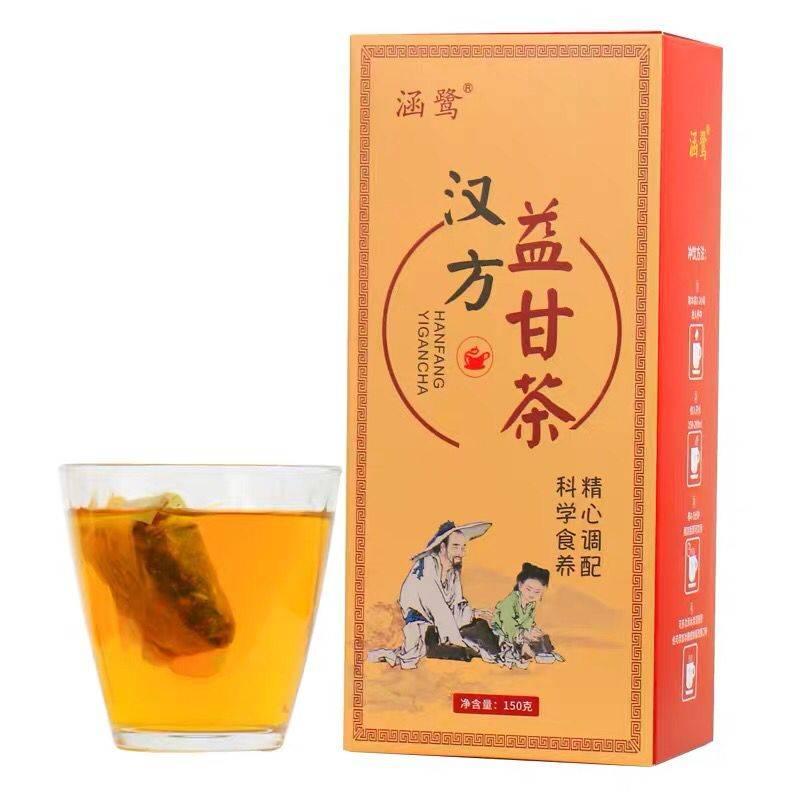 护肝养肝排毒养生茶包保肝补清肝降药调理脂肪肝明目解酒男女正品