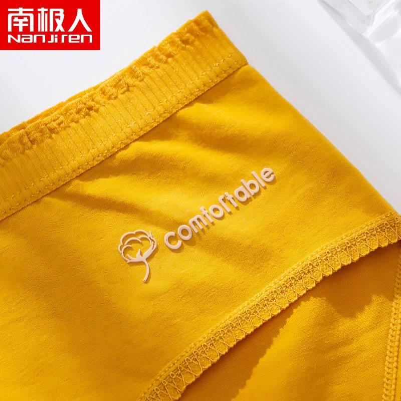 南极人纯棉抗菌底裆无痕大码简约少女中腰蕾丝包臀舒适柔软三角裤