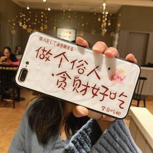 苹果11手机壳女款xr卡通可爱苹果x手机壳透明iphone8plus手机