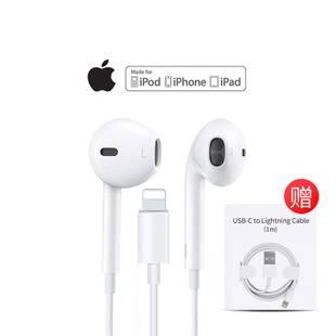 影巨人苹果7耳机原装正品iPhone/X/xs/i7plus/6/6s/8/pro11入耳式手机耳塞有线max扁头iPh