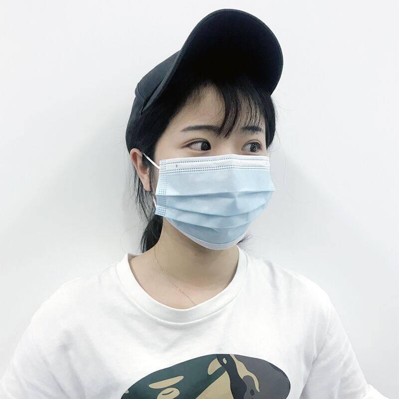 现货【医用】50只一次性口罩