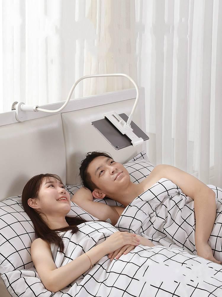 手机平板床头懒人支架托架ipad通用追剧神器可折叠式