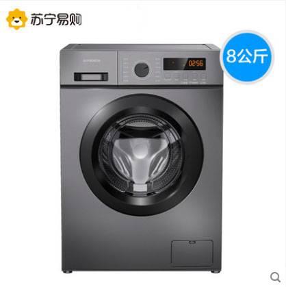 樱花洗衣机全自动家用7.5\\\/8\\\/10公斤大容量宿舍小型迷你波轮热烘干