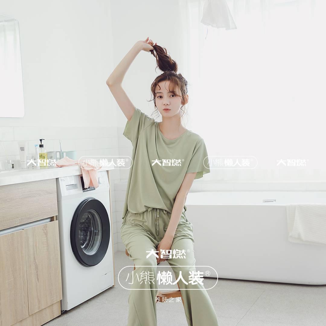 2020新品大智燃小熊懒人装休闲韩版居家外穿套装超弹空调服女睡衣