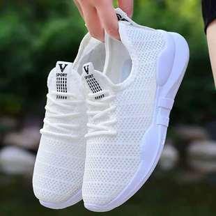 春季新款韩版超火运动鞋